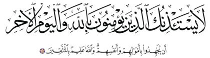 Al-Tawbah 9, 44
