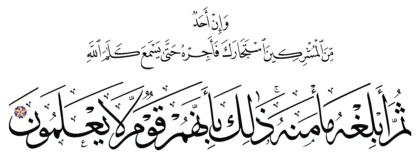 Al-Tawbah 9, 6
