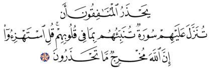 Al-Tawbah 9, 64