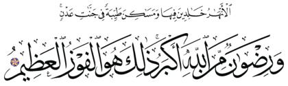 Al-Tawbah 9, 72