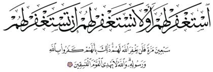 Al-Tawbah 9, 80
