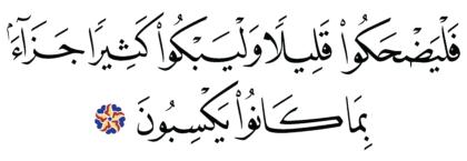 Al-Tawbah 9, 82