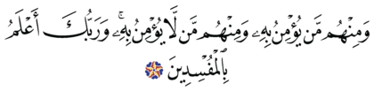 Yunus 10, 40