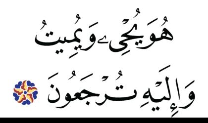 Yunus 10, 56