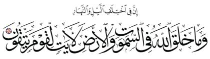 Yunus 10, 6
