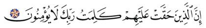 Yunus 10, 96