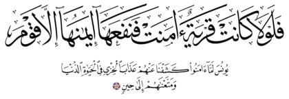 Yunus 10, 98