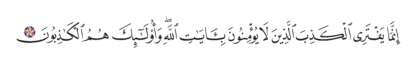 Al-Nahl 16, 105