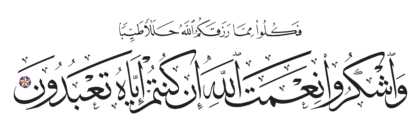Al-Nahl 16, 114