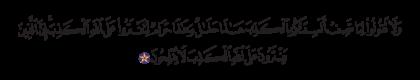 Al-Nahl 16, 116