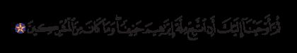 Al-Nahl 16, 123