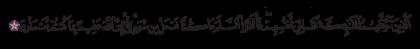 Al-Nahl 16, 28