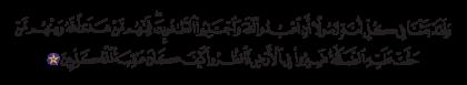 Al-Nahl 16, 36
