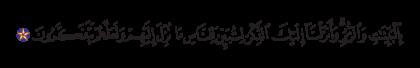 Al-Nahl 16, 44