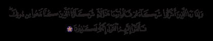 Al-Nahl 16, 86