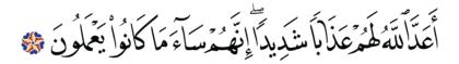 Al-Mujadilah 58, 15