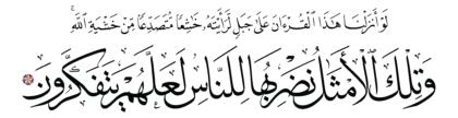 Al-Hashr 59, 21