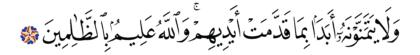 Al-Jumu'ah 62, 7