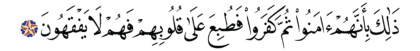 Al-Munâfiqûn 63, 3