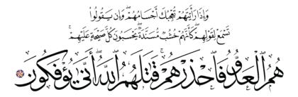 Al-Munâfiqûn 63, 4