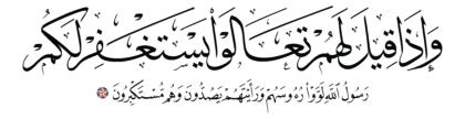 Al-Munâfiqûn 63, 5