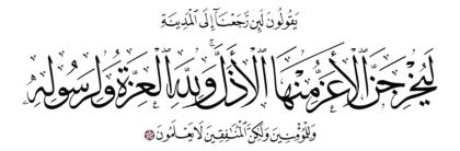 Al-Munâfiqûn 63, 8