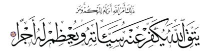Al-Talaq 65, 5