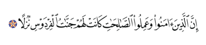 Al-Kahf 18, 107