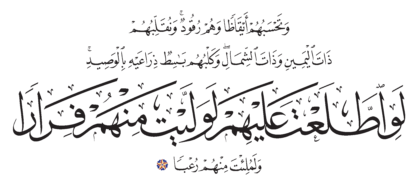 Al-Kahf 18, 18
