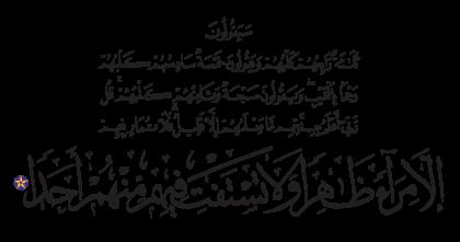 Al-Kahf 18, 22