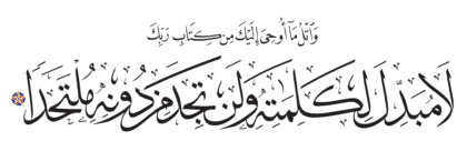 Al-Kahf 18, 27
