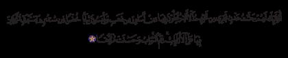 Al-Kahf 18, 31