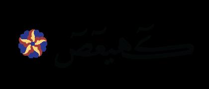 Maryam 19, 1