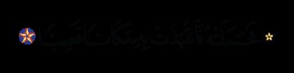 Maryam 19, 22