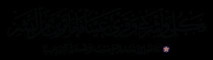 Maryam 19, 26
