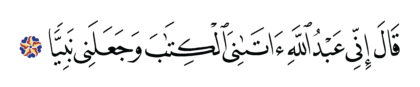 Maryam 19, 30