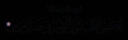 Maryam 19, 38