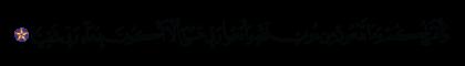 Maryam 19, 48