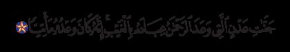 Maryam 19, 61