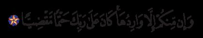 Maryam 19, 71