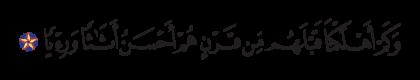 Maryam 19, 74