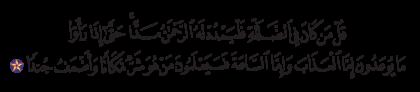 Maryam 19, 75