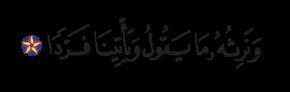 Maryam 19, 80