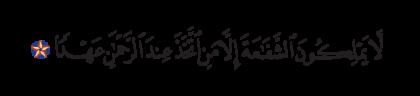 Maryam 19, 87