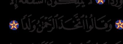 Maryam 19, 88
