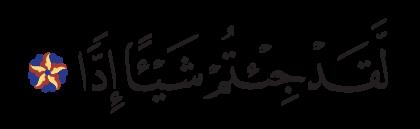 Maryam 19, 89