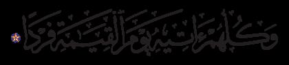 Maryam 19, 95