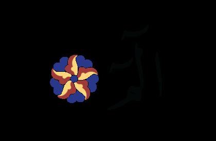 Al-Rum 30, 1