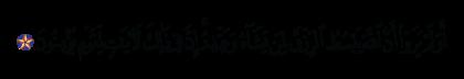 Al-Rum 30, 37