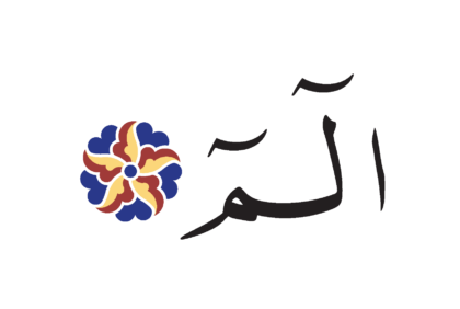 Al-Sajdah 32, 1